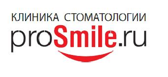 """Стоматологическая клиника """"PROSMILE.RU"""" на Обручева"""