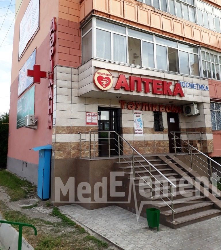 "Аптека ""Кудермед"" в мкр Каратал"