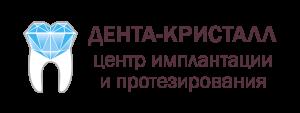 """Стоматологический центр """"ДЕНТА-КРИСТАЛ"""""""