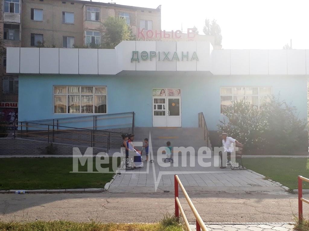 """""""КОНЫС Б"""" дәріханасы (10 ы.а.)"""