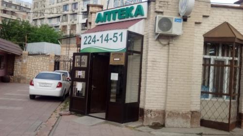 "Аптека ""PHARMHEALTH"" №4"
