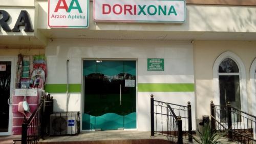 """Аптека """"AA ARZON APTEKA"""""""