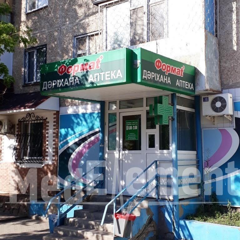 "Аптека ""ФОРМАТ"" на Абылхайыр хана"