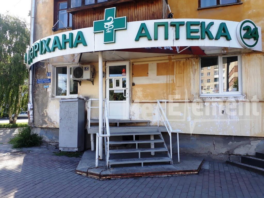 Аптека на Ауэзова 11