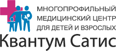 """Многопрофильный медицинский центр """"КВАНТУМ САТИС"""" на Загребском"""