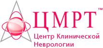 """Центр клинической неврологии """"ЦМРТ"""""""