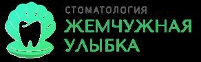 """Стоматология """"ЖЕМЧУЖНАЯ УЛЫБКА"""" на Муринской дороге"""