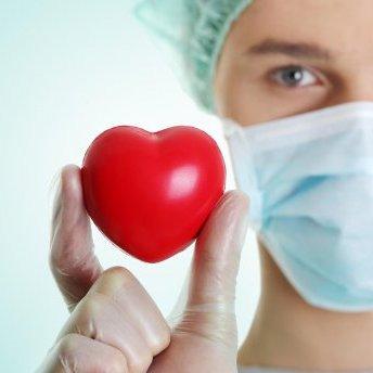 Здоровое сердце - 6750 тг