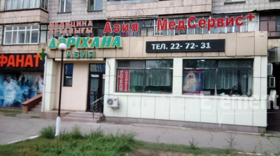 "Медицинский центр ""АЗИЯ МЕДСЕРВИС ПЛЮС"""