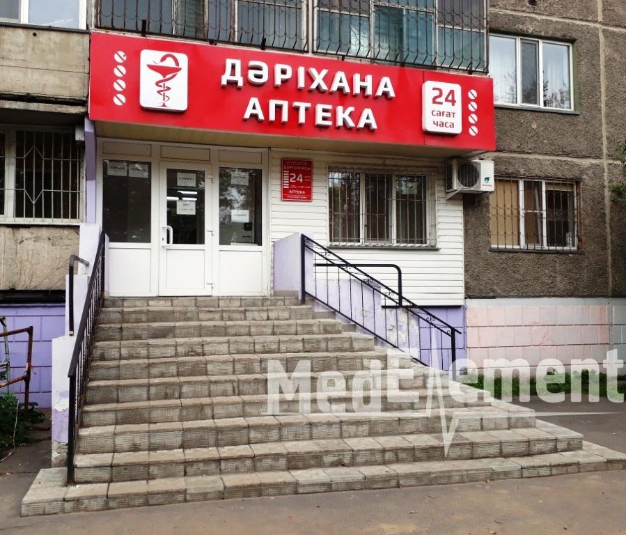 Аптека на Камзина 72