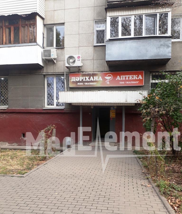 Аптека на Кунаева 106