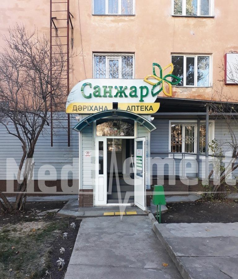 """""""САНЖАР"""" дәріханасы (Айманов к-сі)"""