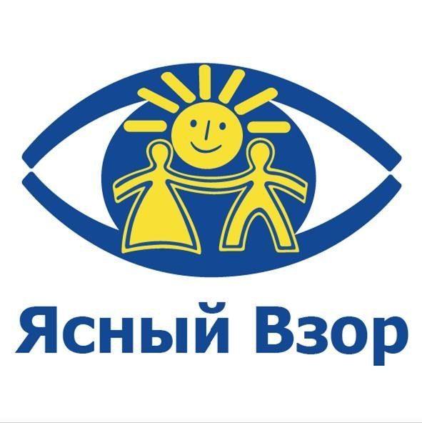 """Детская глазная клиника """"ЯСНЫЙ ВЗОР"""" на Главмосстроя"""
