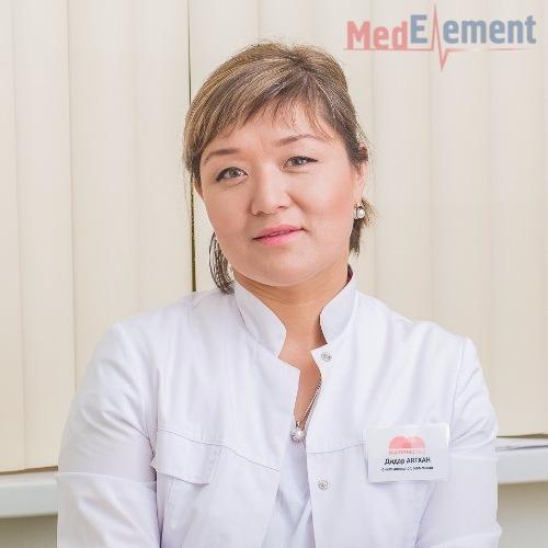 Дидар Аятхан Аятхановна