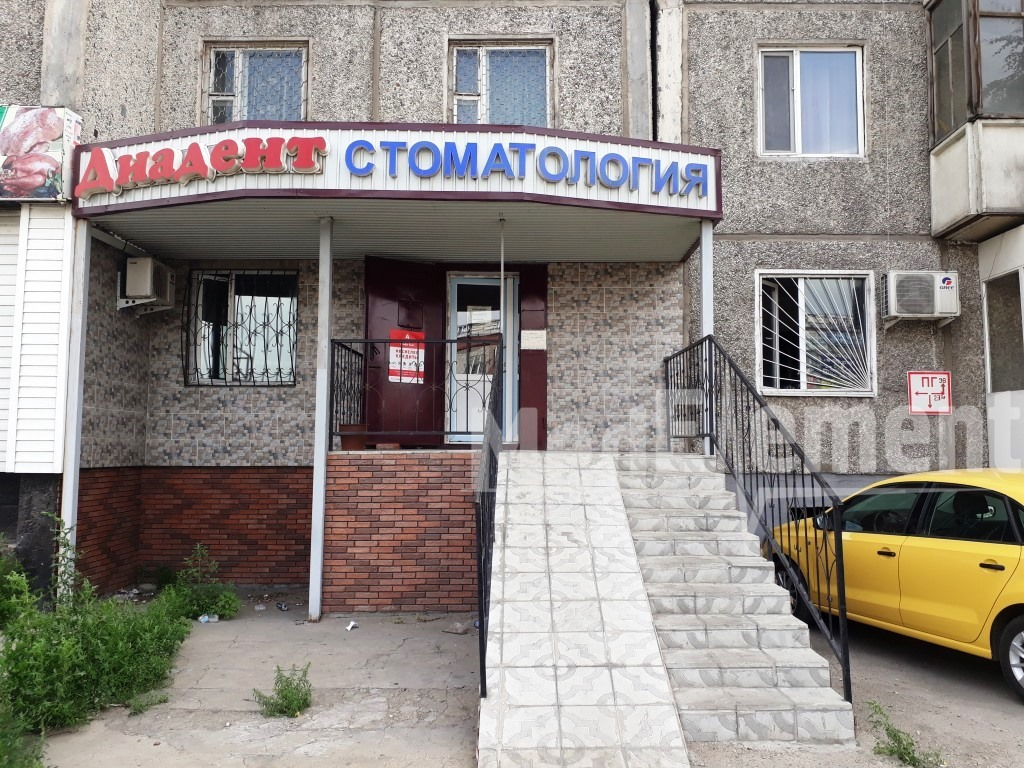 """Стоматология """"ДИАДЕНТ"""" на Аймаутова"""