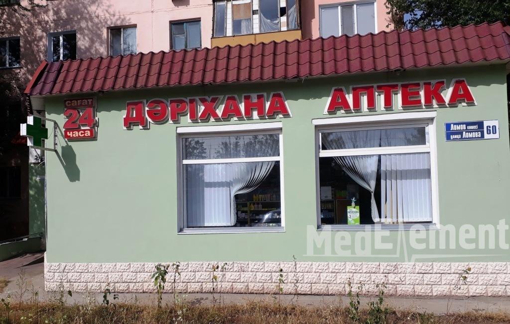 Аптека на Ломова 60