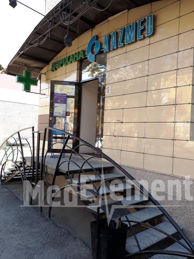 """Аптека """"KAZMED"""" на Независимости"""