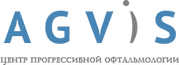 """Центр прогрессивной офтальмологии """"AGVIS"""""""