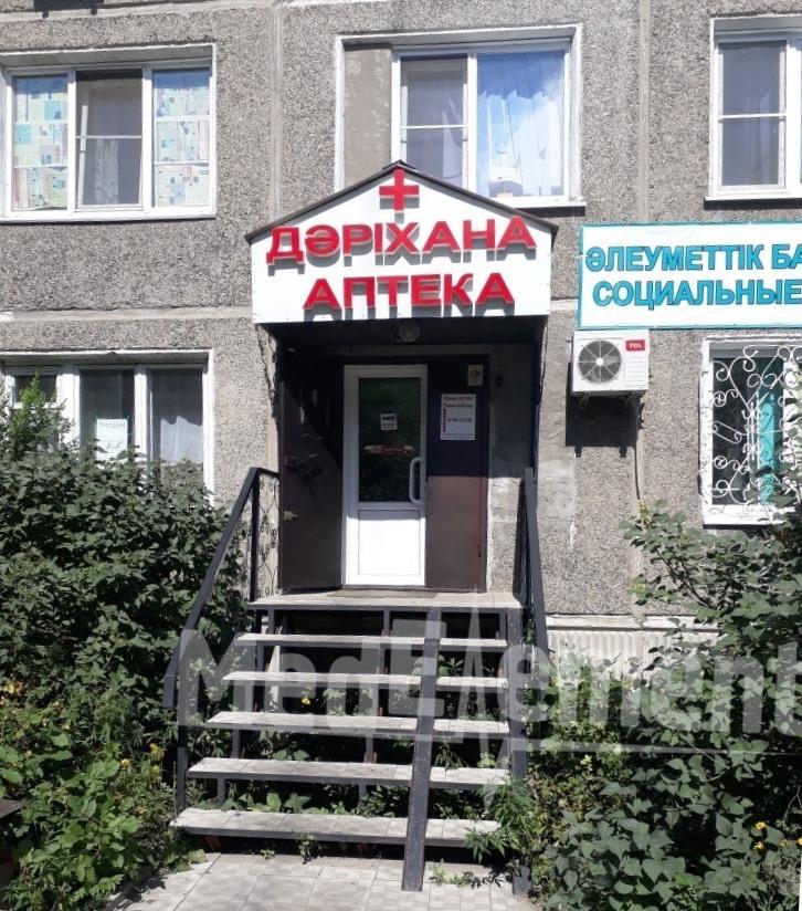 Аптека на Сатпаева 8