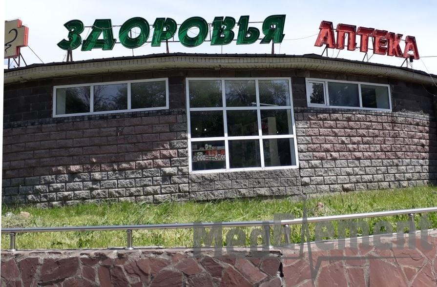 """Аптека """"МОРЕ ЗДОРОВЬЯ"""" на улице Алматинская"""