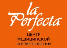 """Центр медицинской косметологии """"LA PERFECTA"""""""