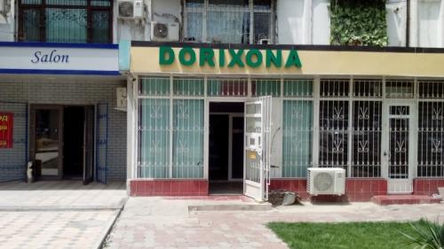 "Аптека ""ФЛОРИЯ"""