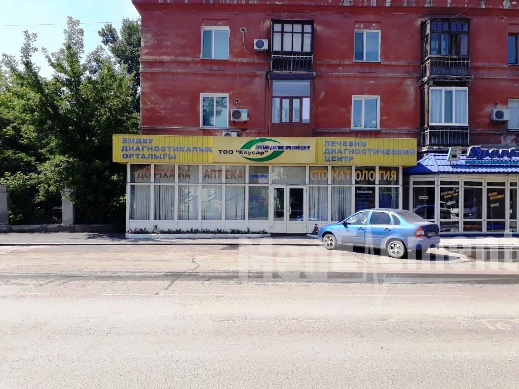"Лечебно-диагностический центр ""КЯУСАР"""