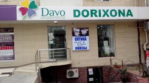 """Аптека """"DAVO"""" на ул М.Юсуфа"""
