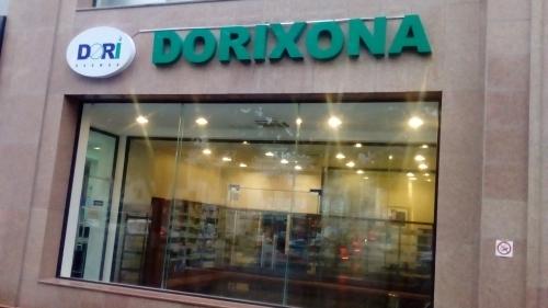 """Аптека """"DORI DARMON"""" №55"""