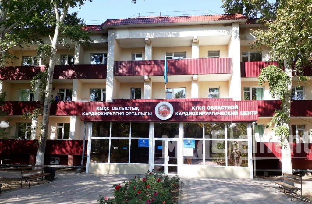 Қарағанды облыстық кардиохирургия орталығы