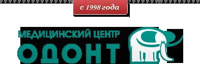 """Медицинский Центр """"ОДОНТ"""" на Коллонтай"""