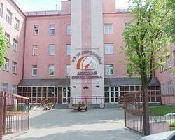 16-я городская детская поликлиника