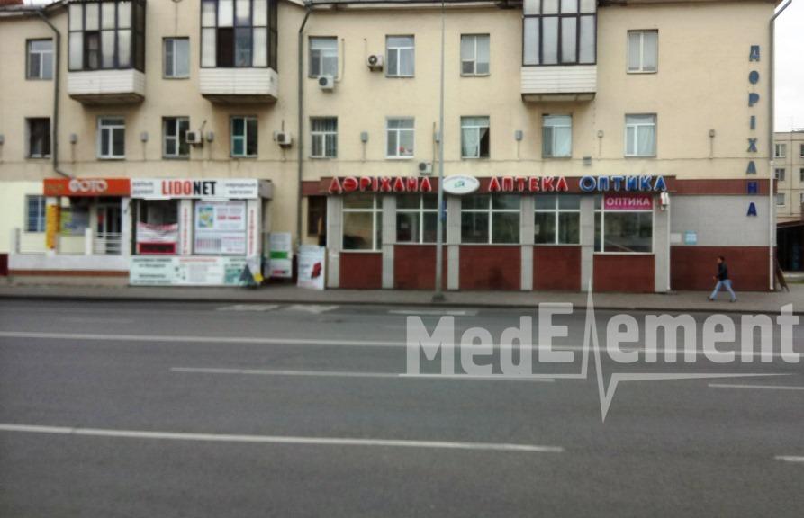 Аптека на Бейбитшилик 62