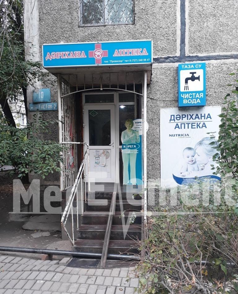 Аптека в мкр Тастак-2, д. 10