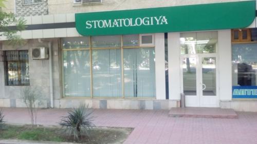 "Стоматологическая клиника ""ORTHO CURE"""