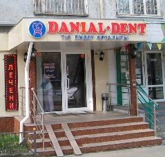 """DANIAL DENT"" тіс емдеу клиникасы"