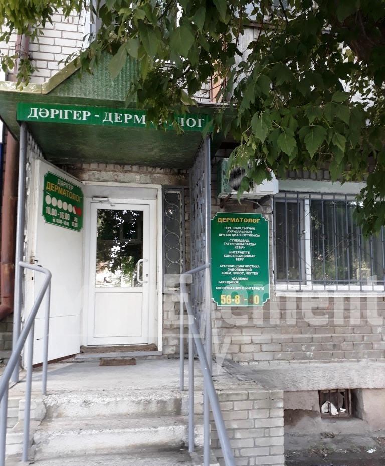 Кабинет дерматолога на Чехова 102