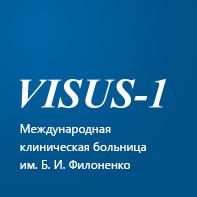 """Международная клиническая больница им. Б.И. Филоненко """"VISUS-1"""""""