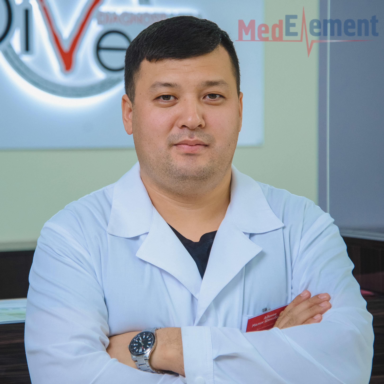 Аденов Малик Шакибаевич