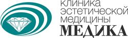 """Клиника эстетической медицины """"МЕДИКА"""" на Дегтярной"""