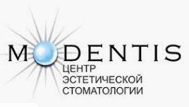 """Центр эстетической стоматологии """"МОДЕНТИС"""""""