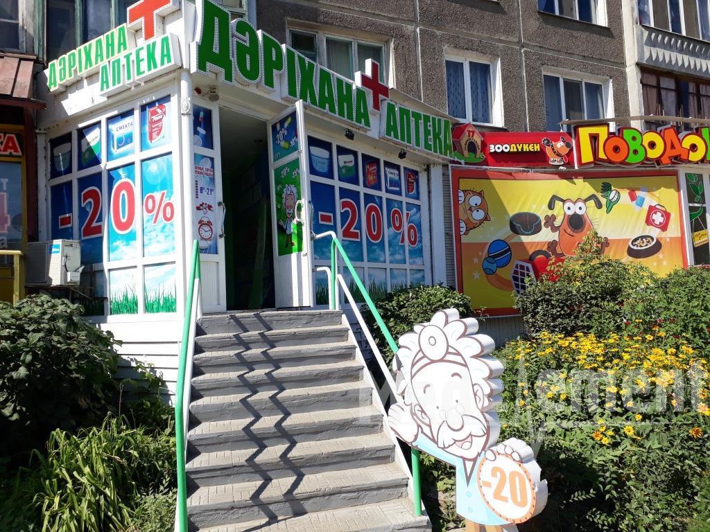 Аптека на Виноградова 17