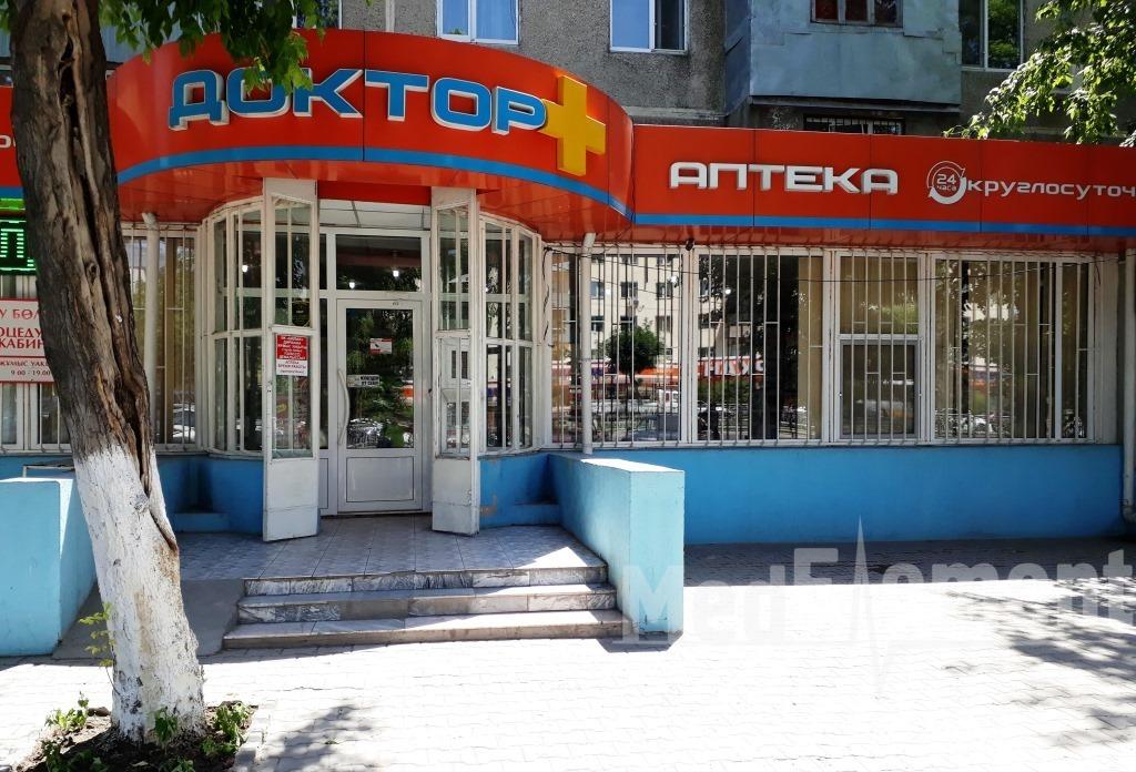 """""""ДОКТОР +"""" клиникасы"""