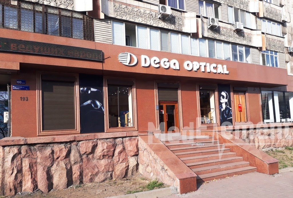 "Оптика ""DEGA OPTICAL"" на Фурманова"