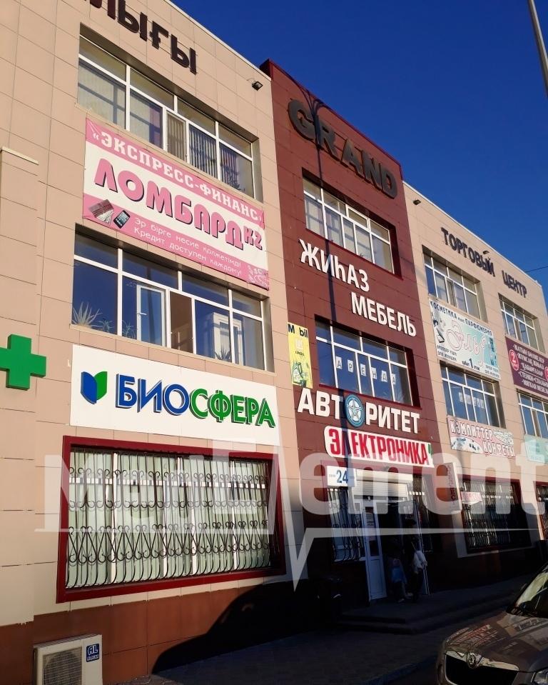 """Аптека """"БИОСФЕРА"""" на бульваре Независимости"""