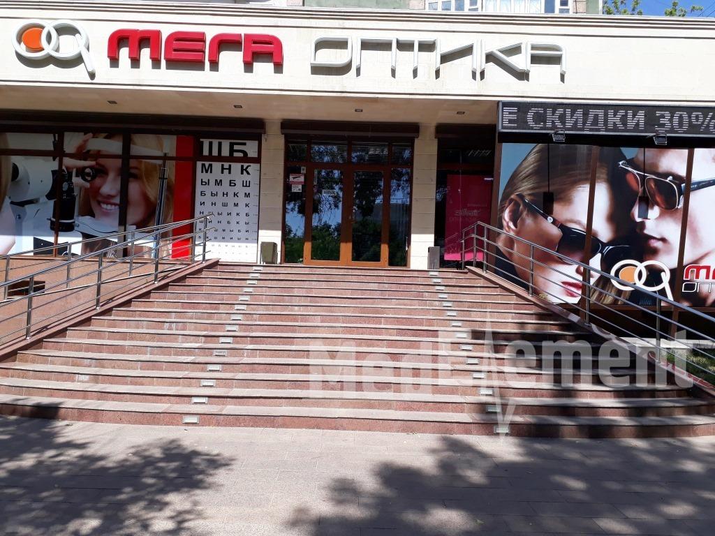 """МЕГА ОПТИКА"" оптикасы (Қонаев к-сі)"