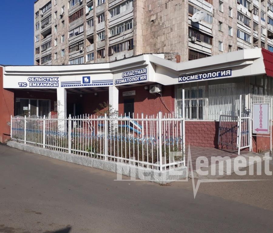 Павлодарская областная стоматологическая поликлиника