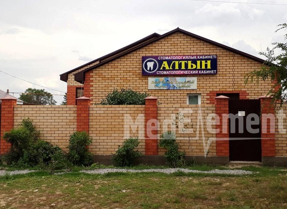 "Стоматологический кабинет ""АЛТЫН"""