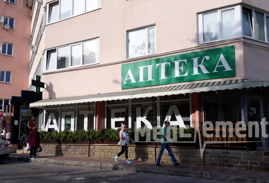 Аптека на улице Яна Фабрициуса 4