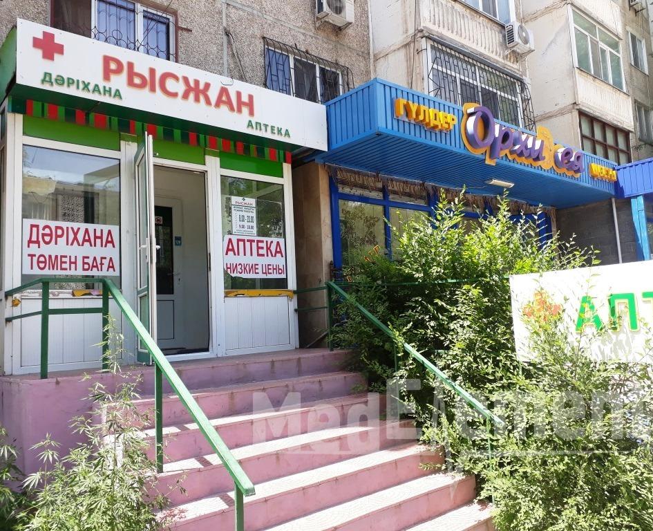"""Аптека """"РЫСЖАН"""" в мкр 4"""